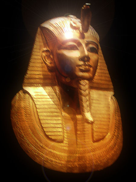 450px-Psusennes_I_mask