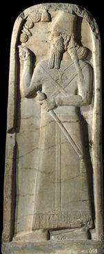 Stela lui Samsi-Adad al V-lea