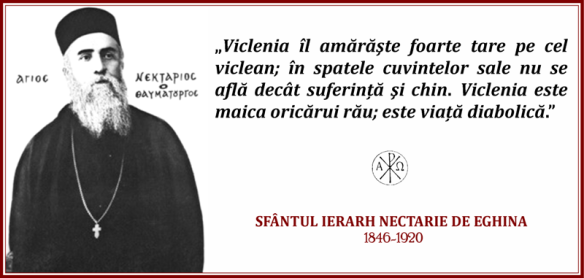 viclenia